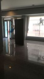 Thumbnail Office for sale in Los Boliches, Fuengirola, Málaga, Andalusia, Spain