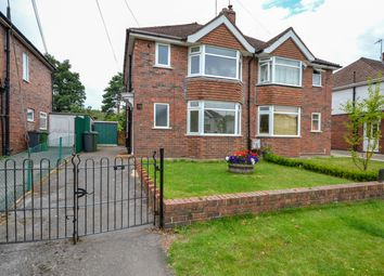 Thumbnail 3 bed semi-detached house for sale in Kingshill Park, Dursley