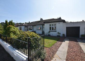 Roman Drive, Bearsden, East Dunbartonshire G61