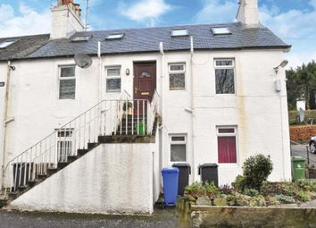Thumbnail 1 bed flat for sale in Wood Place, Blanefield, Stirlingshire