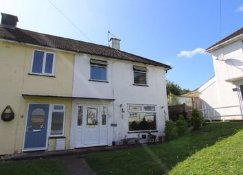 2 bed end terrace house for sale in Blaen Y Pant Avenue, Newport NP20