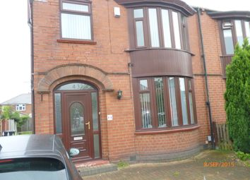 Thumbnail 3 bed detached house to rent in Chestnut Avenue, Wheatley, Doncaster
