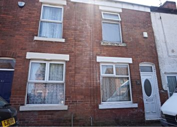 Thumbnail 3 bed terraced house for sale in Ely Close, Worksop