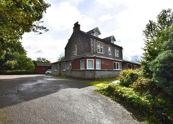 Thumbnail 1 bed flat for sale in Polfearn House, Taynuilt