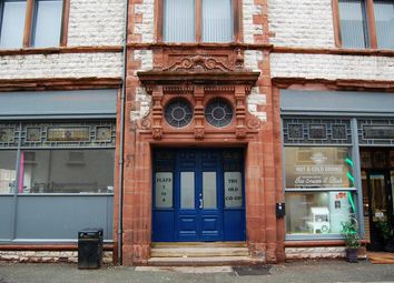 Thumbnail 1 bed flat to rent in The Old Co-Op, Chapel Street, Dalton In Furness