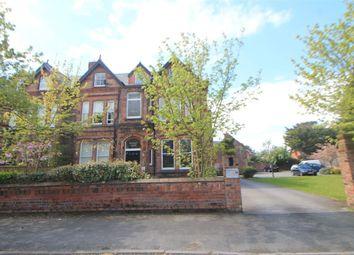 Thumbnail 2 bed flat for sale in Merrilocks Road, Blundellsands, Merseyside
