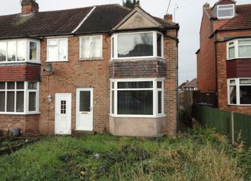 Thumbnail 2 bedroom end terrace house for sale in Cathel Drive, Great Barr, Birmingham, West Midlands