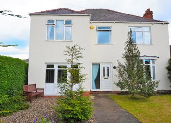 Thumbnail 4 bed detached house for sale in Woodhall Way, Beverley