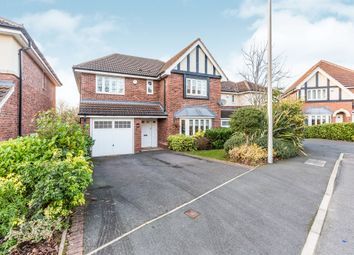 Thumbnail 5 bed detached house for sale in Martyn Smith Close, Great Barr, Birmingham