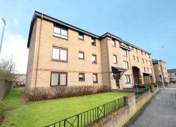 Southbank Drive, Kirkintilloch, Glasgow, East Dunbartonshire G66