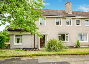 3 bed end terrace house for sale in Dalrymple Drive, East Kilbride, Glasgow G74