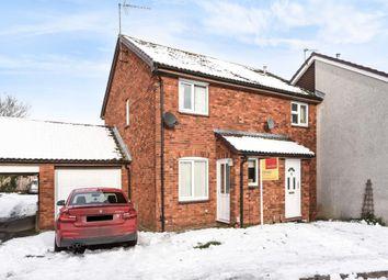 Thumbnail 2 bed end terrace house for sale in Bracken Close, Carterton