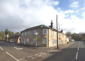 Thumbnail 2 bed flat to rent in Braidwood Road, Crossford, Lanark
