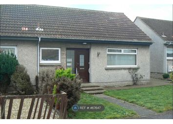 Thumbnail 1 bed end terrace house to rent in Bellevue Crescent, Prestwick
