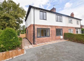 Thumbnail 3 bed semi-detached house for sale in Bingham Road, Cotgrave, Nottingham
