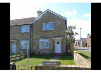 Thumbnail 2 bed end terrace house to rent in Coquet Street, Ashington