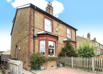 Thumbnail 4 bedroom semi-detached house for sale in Burgh Heath Road, Epsom