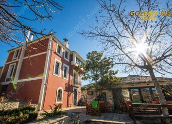 Thumbnail Hotel/guest house for sale in Center, N. Magnisias, Greece