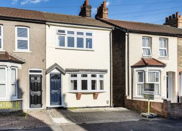Thumbnail 3 bed end terrace house for sale in Douglas Road, Hornchurch