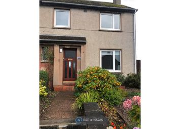Thumbnail 2 bed end terrace house to rent in Roundhill Road, St Andrews