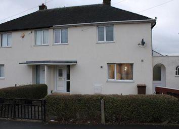 Thumbnail 3 bed semi-detached house for sale in Rivergreen, Clifton, Nottingham, Nottinghamshire