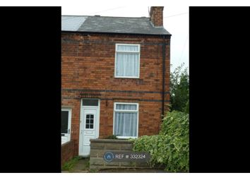 Thumbnail 2 bed end terrace house to rent in Ebenezer Street, Langley Mill, Nottingham