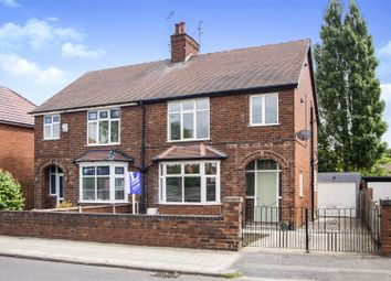 3 Bedrooms Semi-detached house for sale in Ellesmere Road, Forest Town, Mansfield NG19
