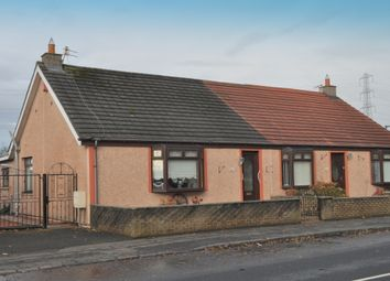 Thumbnail 2 bed semi-detached house for sale in Overtown Road, Wishaw