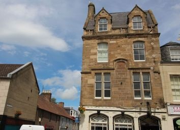 Thumbnail 2 bed flat for sale in Ladywynd, Cupar
