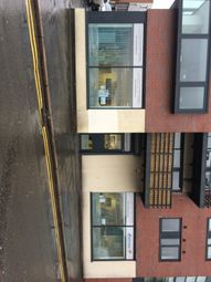 Thumbnail Office to let in Alcester Street, Deritend, Birmingham