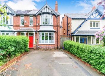 4 bed semi-detached house to rent in Swanshurst Lane, Birmingham B13