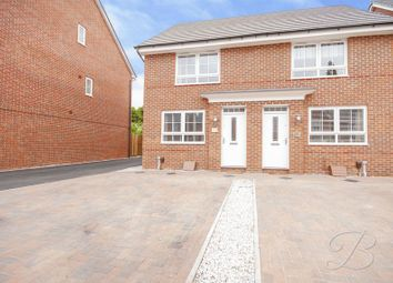 Thumbnail 2 bed semi-detached house for sale in Piccadilly Close, Mansfield Woodhouse, Mansfield