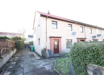 Thumbnail 2 bed end terrace house for sale in 163 Kirkland Gardens, Ballingry, Lochgelly, Fife