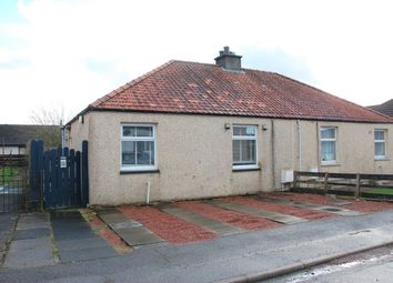1 bed semi-detached bungalow for sale in 40 Union Street, Dalbeattie DG5