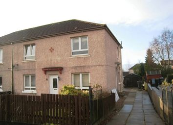 Thumbnail 2 bed flat for sale in Islay Way, Old Monkland, Coatbridge