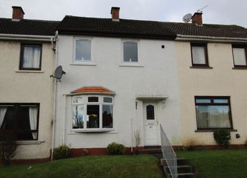 Thumbnail 3 bed property to rent in Bowden Park, East Kilbride, Glasgow