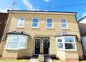 Thumbnail 2 bed flat for sale in Summerhill Road, Dartford, Kent