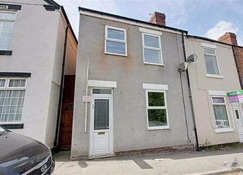 Thumbnail 3 bed end terrace house to rent in Station Road, North Wingfield, Chesterfield, Derbyshire