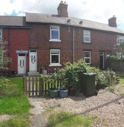 Thumbnail 3 bedroom terraced house to rent in Rose Lane, Church Fenton, Church Fenton, Tadcaster