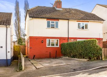 Thumbnail 2 bed semi-detached house for sale in Hilton Road, Tividale, Oldbury