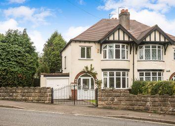 Thumbnail 3 bedroom semi-detached house for sale in Hazel Road, Dudley