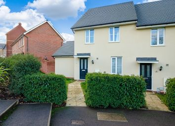 Thumbnail 3 bed end terrace house for sale in Cottage Green, Papworth Everard, Cambridge