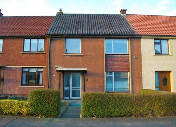 Thumbnail 3 bed terraced house for sale in Hillview Road, Larbert