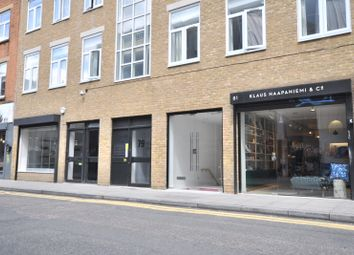 Retail premises to let in Redchurch Street, London E2