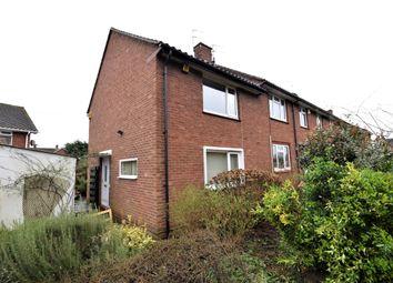 Thumbnail 2 bedroom end terrace house for sale in Vinny Avenue, Downend, Bristol