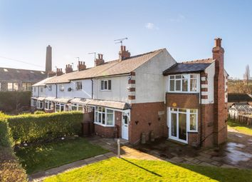 Thumbnail 3 bed end terrace house for sale in Ings Avenue, Guiseley, Leeds