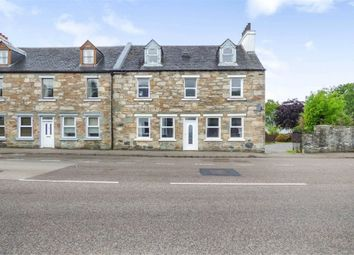 Thumbnail 2 bed flat for sale in Cossack Street, Lochgilphead, Argyll And Bute