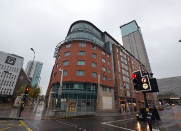 1 bed flat for sale in Orion Building, Navigation Street, City Centre B5