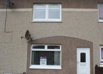 Thumbnail 2 bed terraced house to rent in Belmont Drive, Shotts