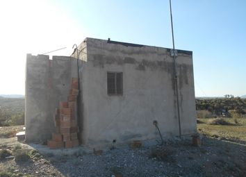 Thumbnail 2 bed farmhouse for sale in Cortijillo Chile - Esp 2838, Caniles, Granada, Andalusia, Spain